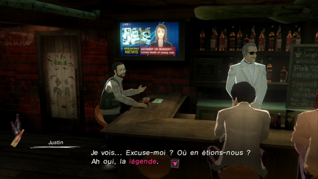 catherine-playstation-3-ps3-1327687640-261